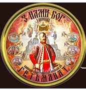Канівсько-Трахтемирівська козацька січ