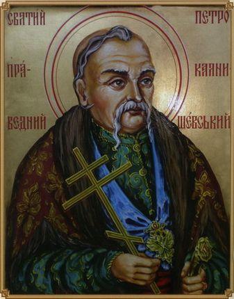 Петро Калнишевський