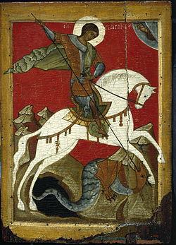 250px-Чудо-Георгия-о-Змие-(икона)