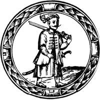 emblem-XVII